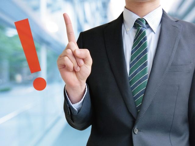 ツキや運を引き寄せ仕事のチャンスにするには気づく力が重要!